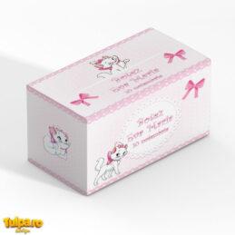 Cutii cu Marie din Pisicile Aristocrate, pentru plicurile de dar. Realizata manual, din carton fotografic, cutia este un accesoriu de nelipsit.